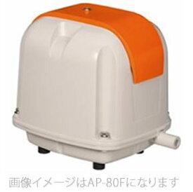 ◆@在庫有り!台数限定!安永 エアーポンプ【AP-100F】