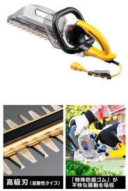 RYOBI/リョービ/京セラ【HT-3032】(666105A)高級刃 電気式 超低振動