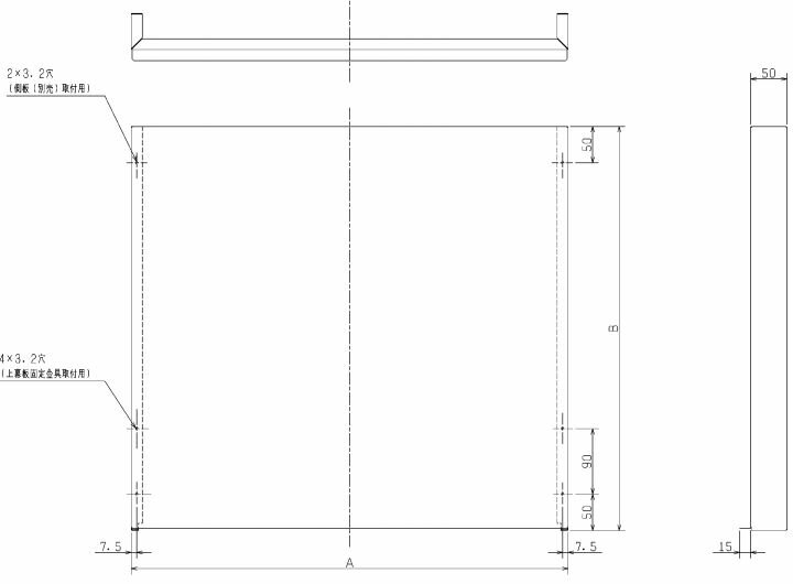 三菱電機 レンジフードファン フラットフード形用システム部材 【P-9055SHP2-S】専用上幕板(90cm幅)