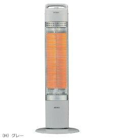 ###コロナ 暖房機器【CH-C99(H)】グレー 遠赤外線暖房機 カーボンヒーター シーズヒーター 900W (旧品番 CH-C98(H))