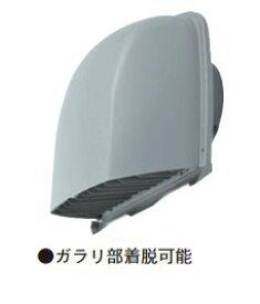 東芝 換気扇 システム部材【DV-250SLF1】業務用・全熱交換ユニット 長形パイプフード ステンレス製 ガラリ付 ライトグレー塗装 φ250用