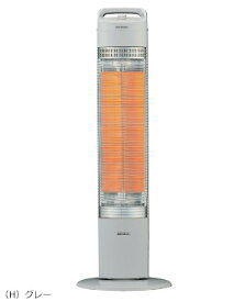 コロナ 暖房機器【CH-C98(H)】グレー 遠赤外線暖房機 スリムカーボン シーズヒーター 900W (旧品番 CH-C97(H))