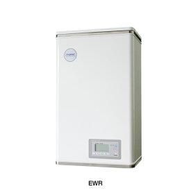 ####イトミック【EWR65BNN115C0】小型電気温水器 貯湯式 貯湯量65L 単相100V1.5kW (旧品番 EWR65BNN115B0) 受注生産