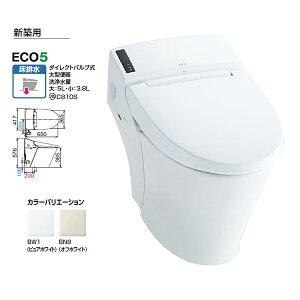 ミ#INAX/LIXIL 便器【BC-K21S+DV-K211】パブリック向けタンクレストイレ 一般地・水抜方式・流動方式兼用 新築用 床排水(Sトラップ) 普通便座
