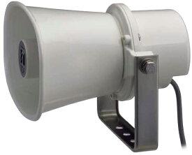 Яティーオーエー/TOA 音響機器【SC-705AM】ホーンスピーカー 5W トランス付