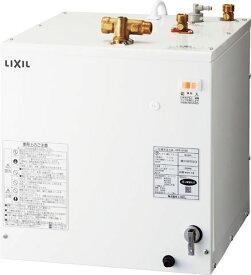 ◆在庫有り!台数限定!INAX 小型電気温水器 ゆプラス【EHPN-H25N3】本体のみ 洗髪用・ミニキッチン用 スタンダードタイプ