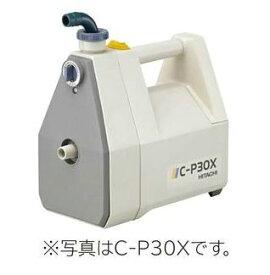◆在庫有り!台数限定!日立 ハンディーポンプ[非自動] 【C-P60X】50Hz60Hz共用 出力60W 単相100V