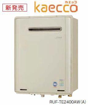 リンナイ【RUF-TE1610AW(A)】ガス給湯器 設置フリータイプ 屋外壁掛型  エコジョーズ フルオート