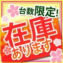 ΔΔ〆◆在庫有り!台数限定!三菱【JT-MC106G-W】ジェットタオル ミニ