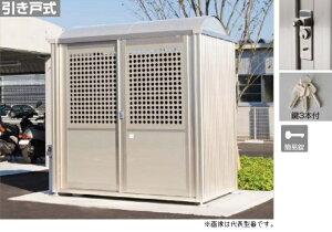 ###u.四国化成【GSPM-H1820SC】ゴミストッカー PM型 床付き基本セット(引き戸式)