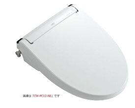 INAX/LIXIL【CW-PC12QC-NE】シャワートイレ スリムタイプ フルオート/リモコン便器洗浄付 車いす対応便器