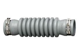 アキレスジョイント【AP-401RS】排水管用継手 管と管接続用フレキシブルジョイント(合成ゴム(CSM)製)(屋内外兼用) 全長254mm 適用パイプVP/VU40φ