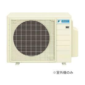 ###ダイキン 室外機のみ【3M68RAVE】ヒートポンプ式マルチ床暖房システム ホッとく〜る システムマルチ 耐塩害仕様 3ポート 単相200V