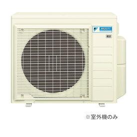 ###ダイキン 室外機のみ【4M80RAVE】ヒートポンプ式マルチ床暖房システム ホッとく〜る システムマルチ 耐塩害仕様 4ポート 単相200V