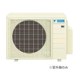 ###ダイキン 室外機のみ【3M68VCVE】ヒートポンプ式マルチ床暖房システム ホッとく〜る システムマルチ(ココタス接続タイプ) 耐塩害仕様 3ポート 単相200V