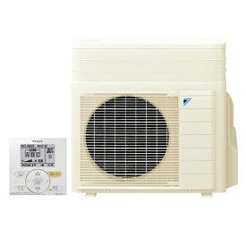 ###ダイキン 室外ユニットのみ【1MU40RFV】ヒートポンプ式温水床暖房 ホッとエコフロア (ワイヤードリモコン付属) 単相200V