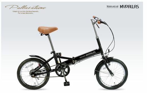 ###ω池商 マイパラス/MYPALLAS【M-101 BK】ブラック 折畳自転車16インチ