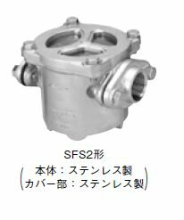 川本 ポンプ部材【SFS2-32】砂こし器 口径32mm