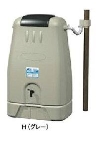 三栄水栓/SANEI【EC2010AS-H-60-250L】雨水タンク(グレー)