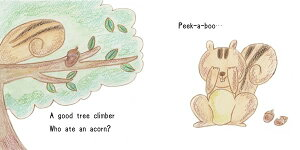 Peek-a-boo!男の子版