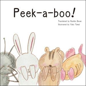 Peek-a-boo!表紙