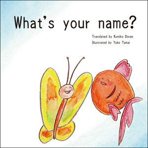 What'syourname?表紙
