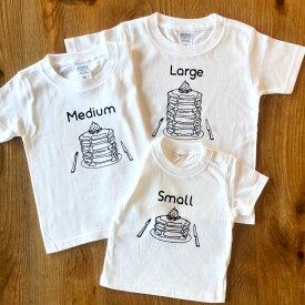 3人兄弟姉妹でおそろい /パンケーキ Small×Medium×Large プリント/ Tシャツ3枚組ギフトセット【出産祝い プレゼント】【楽ギフ_包装】