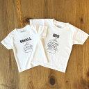 2人兄弟姉妹でおそろい /ハンバーガー SMALL×BIG プリント/ Tシャツ2枚組ギフトセット【出産祝い プレゼント】【楽ギ…