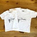 2人兄弟姉妹でおそろい /アイスクリーム Sigle×Double プリント/ Tシャツ2枚組ギフトセット【出産祝い プレゼント】…