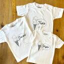 3人兄弟姉妹でおそろい /アイスクリーム Sigle×Double×Triple プリント/ Tシャツ3枚組ギフトセット【出産祝い プレ…