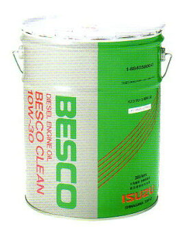 供五十铃纯正Vess共(BESCO)引擎油清洁10W-30 DPD车使用的20L罐同装不可商品