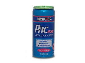 WAKOS'/ワコーズPAC-P パワーエアコン プラス