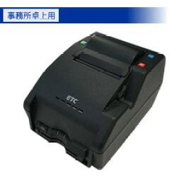 DENSO/デンソー ETCプリンター利用履歴発行システム(ETCメーカー問わずに使えます)