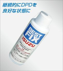 いすゞ純正BEST FIX DPDコンディショナー 80ml