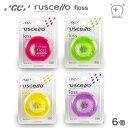 (メール便送料無料)ジーシー(GC) ruscello ルシェロ floss フロス ミントワックス 6個セット