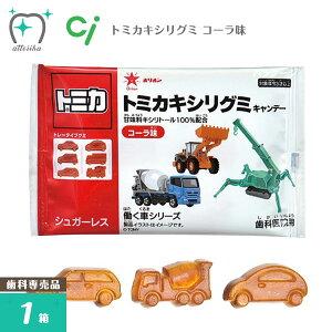 オリオントミカキシリグミ コーラ味 歯科専売 キシリトール100% 1箱(6粒×10袋)