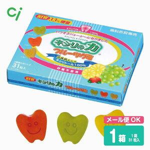 Ci キシリの力 フルーツグミ 1箱(31粒入り)