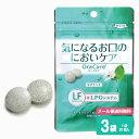 (メール便送料無料)大草薬品 OraCare オーラケア タブレット キシリトール配合 3袋
