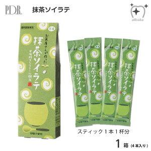 (メール便送料無料)お茶屋さんが作ったキシリ抹茶ソイラテ 砂糖不使用 キシリトール100% 1箱(4本入り)