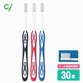 (メール便送料無料)Ci 歯ブラシ Lover 8 ラバー8レギュラーボディ オールテーパー毛 Mふつう(30本)