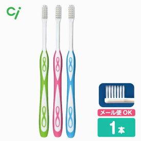 Ci 歯ブラシ Lover8 ラバー8 スリムボディ オールテーパー毛(1本)