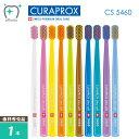 (メール便で送料無料)CURAPROX クラプロックス 歯ブラシ CS5460 ウルトラソフト(1本)