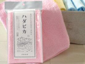 日本製 ナチハマ エポクリン 健康タオル ハダピカ 角質除去 お湯だけで お肌すべすべ ツルツル ゴムラテックス加工