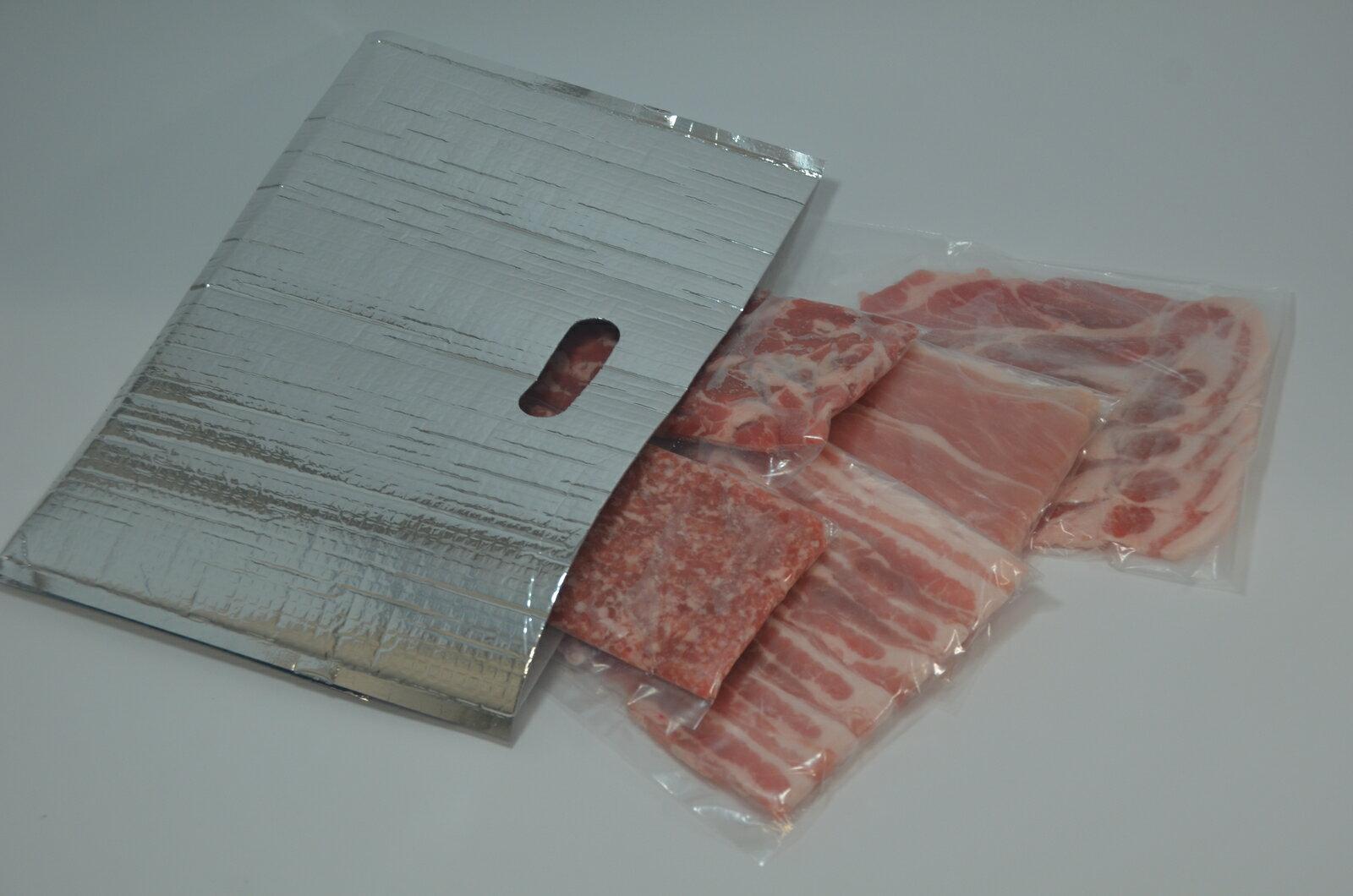 単身用100gお肉セット(茨城県産)