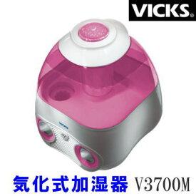 ヴィックス気化式加湿器 V3700M アメリカ・カズ社の生産 星のプロジェクター付 お部屋に輝く7色の星空 静かな加湿の空気循環システム
