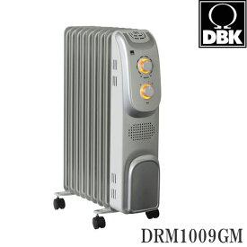DBKオイルヒーター DRM1009GM 1000W 【送料無料】 クリーン暖房 ドイツDBKオイルヒーター (沖縄・離島は、別途送料が必要)
