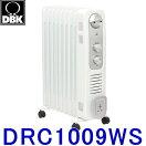 DBKオイルヒーターDRC1009WS1000/600/400W【送料無料】オイルヒーターシンプルモデルドイツDBKオイルヒーター【メーカー直送の為、代引き不可】