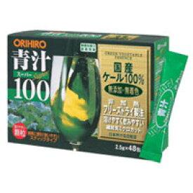 オリヒロ 青汁スーパー100 48包