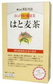 おらが村の健康茶 国産はと麦茶 (はとむぎ茶) 【がんこ茶家】
