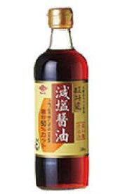 チョーコー 超特選 減塩醤油 500ml